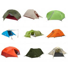 Toutes nos toiles de tente  sc 1 st  Montania Sport & Toile de Tente - Montania Sport